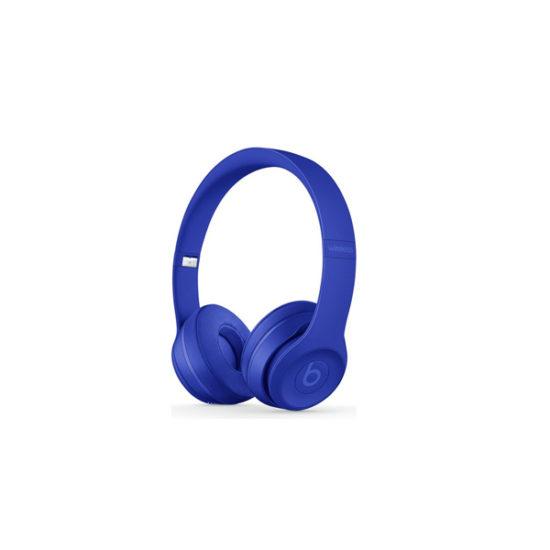 Beats Solo3 Wireless Headphones (Break Blue)