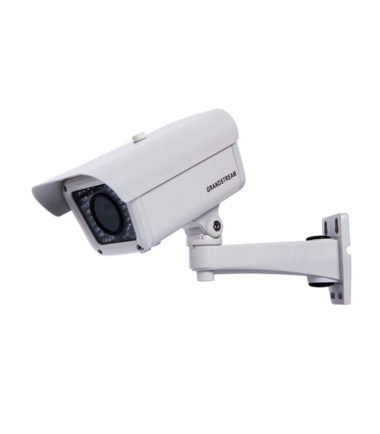 HD IP66 weather proof 3.1MP Day/Night Fixed IP Camera, 1080p, PoE