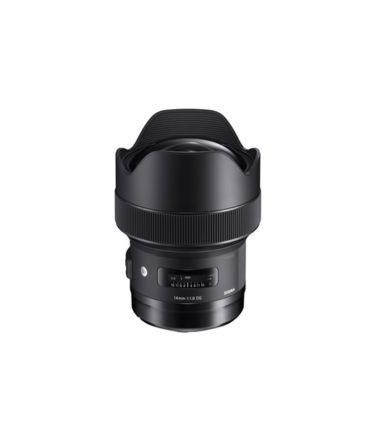Sigma 14mm f1.8 DG HSM Art Lens for Nikon F