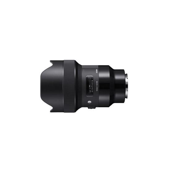 Sigma 14mm f1.8 DG HSM Art Lens for Sony E