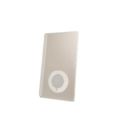 Ceiling Tile Drop-In Auxillary Speaker. Off White colour enclosure