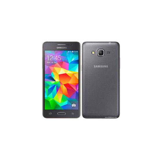 Samsung Galaxy Grand Prime Plus G532FD Silver (8GB, Dual SIM, LTE)
