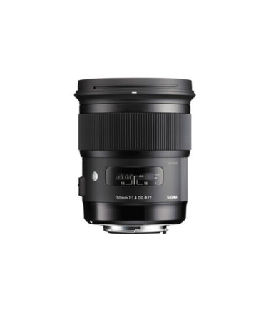 Sigma 50mm F1.4 EX DG HSM Art (Nikon)