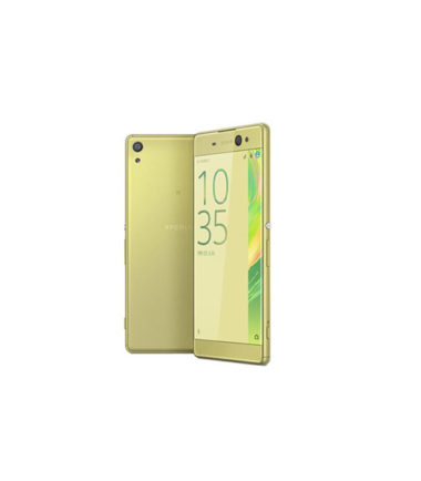Sony XPERIA XA Ultra F3216 4G Dual SIM Lime Gold (16GB)