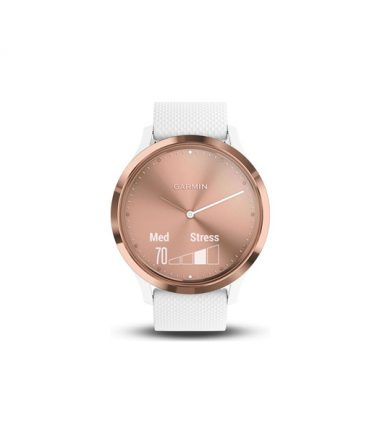 Garmin Vivomove HR Premium Rose Gold White 010-01850-9B
